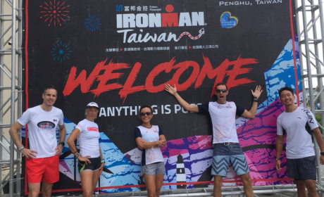 Ironman Taiwan Race Report by Barney T.