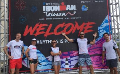 Ironman Taiwan Race Report by Barney T.