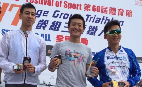 Festival of Sports Race Reports