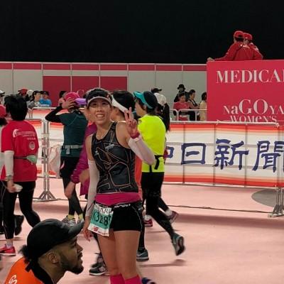Nagoya Marathon - slide 1