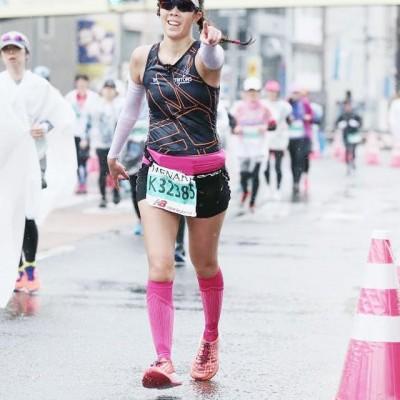 Nagoya Marathon - slide 4