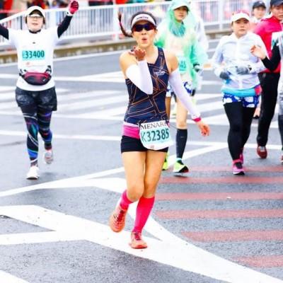 Nagoya Marathon - slide 5