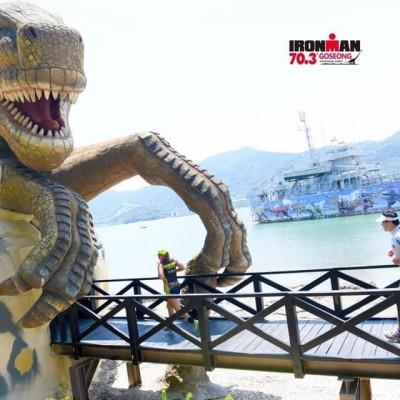 70.3 Goseong, Korea - slide 35